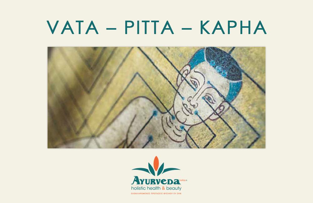 VATA – PITTA – KAPHA